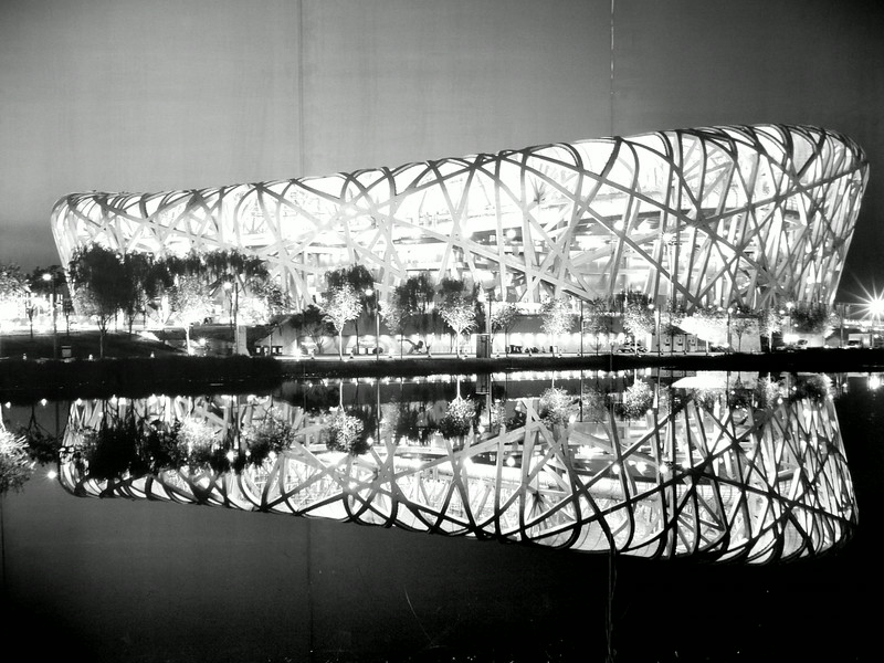 2010-10-31 Beijing Sunday BirdsNest Olympic Stadium 066.JPG