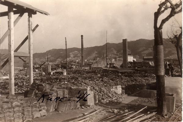 Elwood's Hiroshima Photos