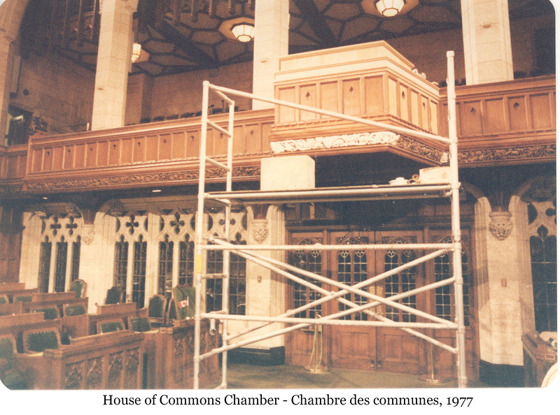 House of Commons Chamber - Chambre des communes, 1977