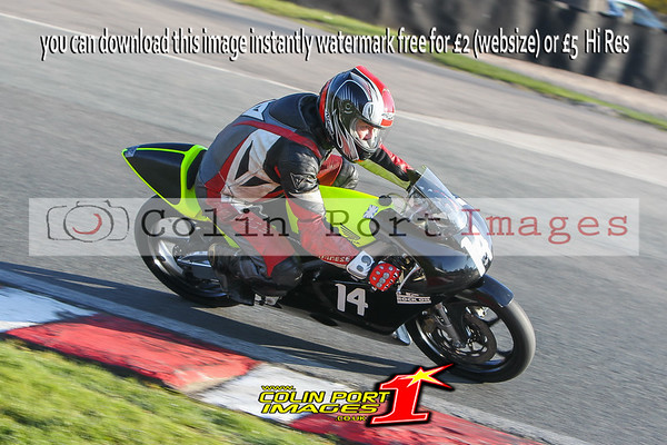 PRACTICE 1 NG OULTON 2017