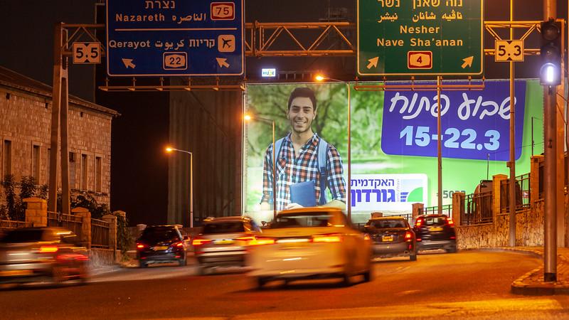 03-08-20-Huge-Gordon-Haifa-Big (31 of 55).jpg