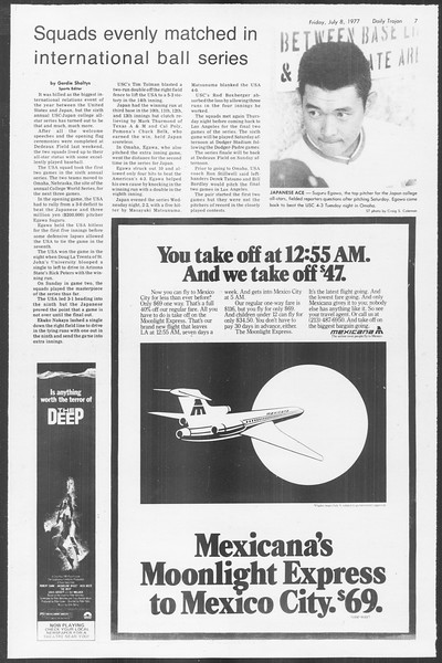 Summer Trojan, Vol. 72, No. 4, July 08, 1977