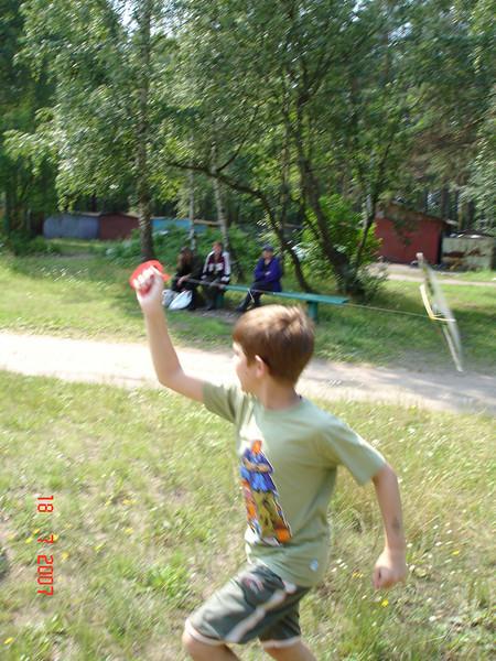 2007-07-18 Отпуск 12.JPG