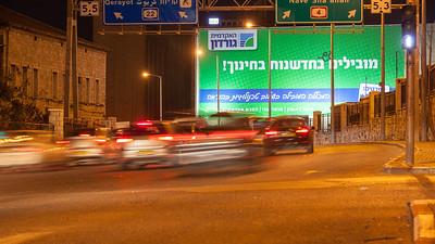 02-18-19-Huge-Gordon-Haifa-Big