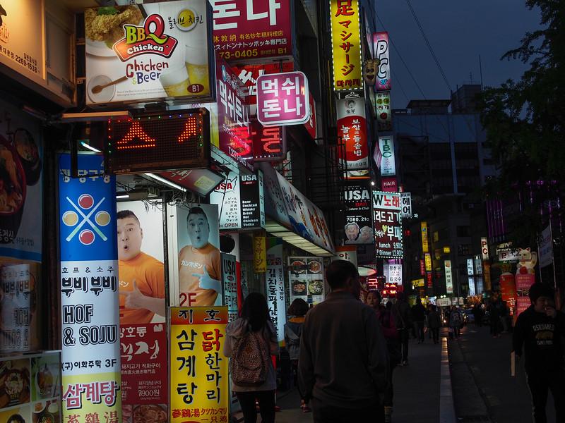Dongdaemun.
