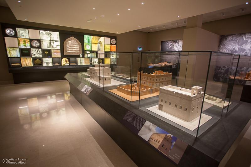 National Museum (2)-Muscat.jpg
