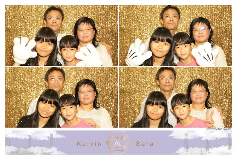 Kelvin.Sara_2015.11 (6).jpg