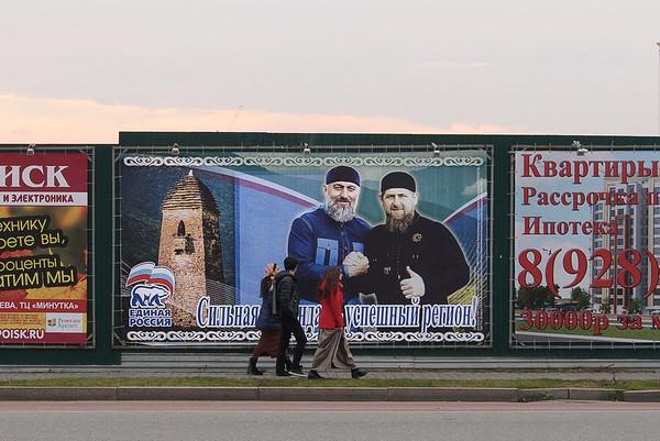 Chechnya 2016