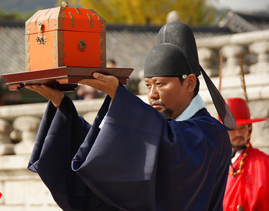 Korean III (Distinct Faces)