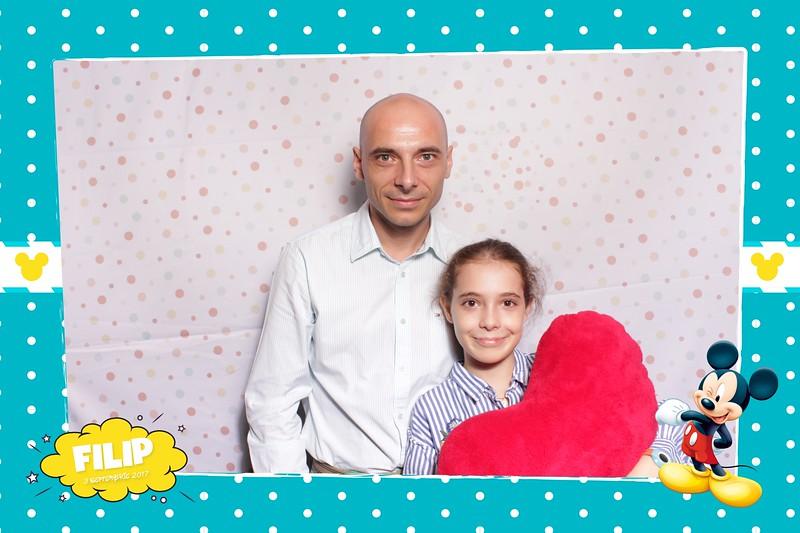 Bucuresti / 3 septembrie 2017