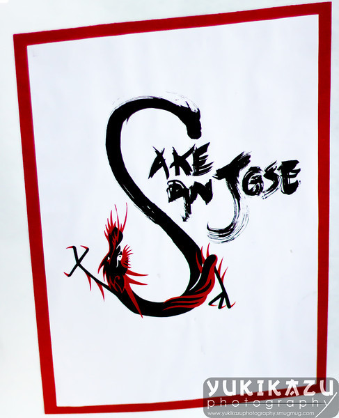 Sake San Jose 2012