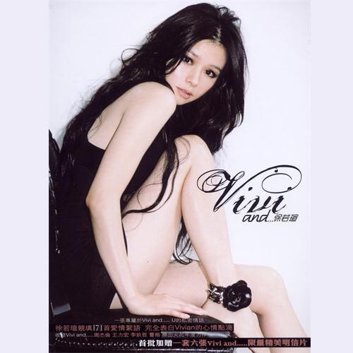 徐若瑄 Vivi And iPhone