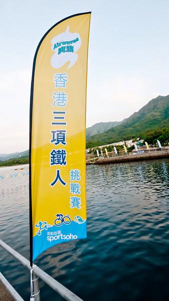 2012 Hong Kong Triathlon