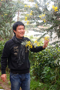 Biography - Lieu Nguyen Huong Duong