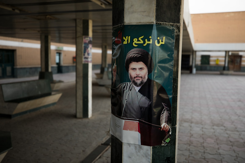 A poster outside of Iraqi Shia cleric, politician and militia leader, Muqtada al-Sadr.