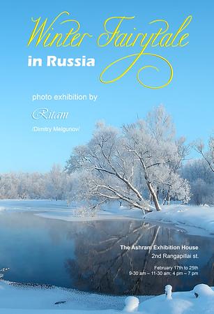 Ashram 2011 - Winter Fairytale in Russia / Ашрам 2011 - Зимняя сказка в России