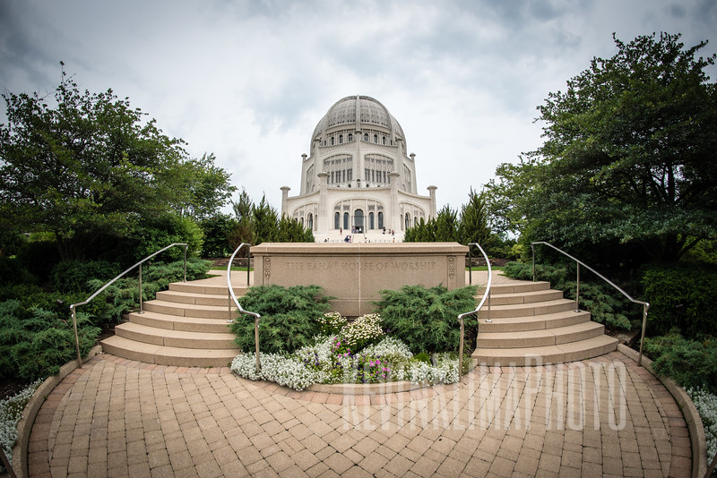 The Baha'i House of Worship