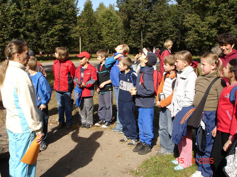 2005-09-15 Турпоход 4'А' 099.JPG