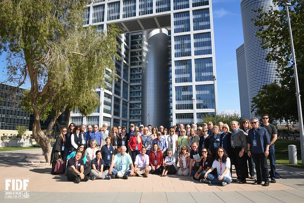 2016 FIDF November Leadership Mission to Israel