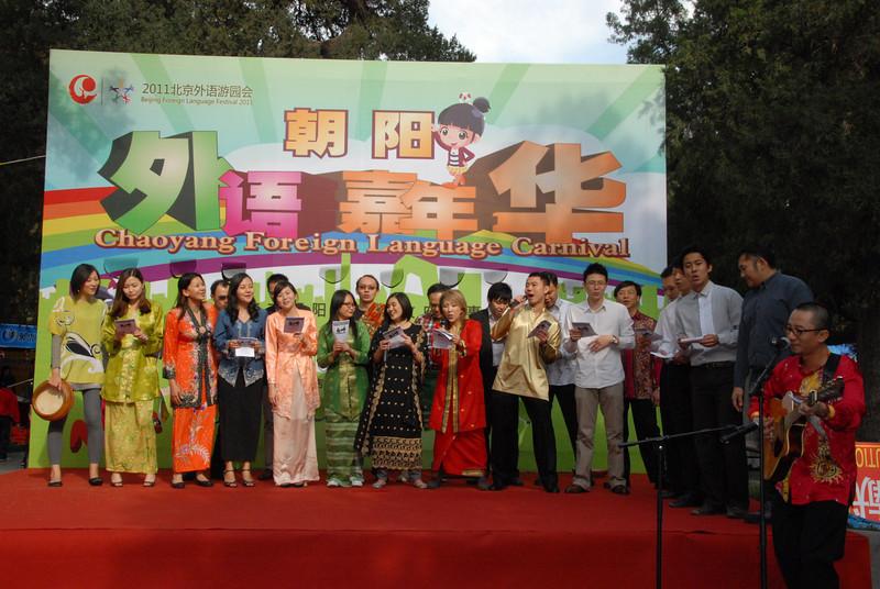 [20111015] Beijing Foreign Language Festival (67).JPG