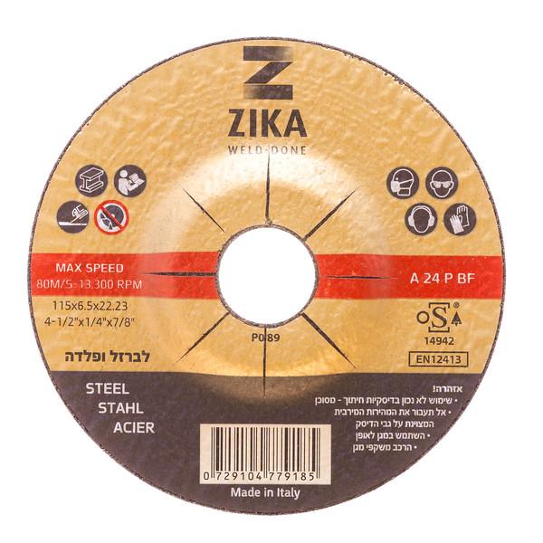 ZIKA A24PBF115X6-Edit.jpg