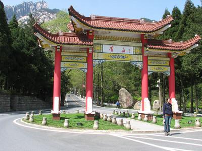China, East, 2010