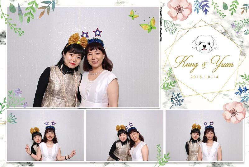 10.14_Kung.Yuan66.jpg