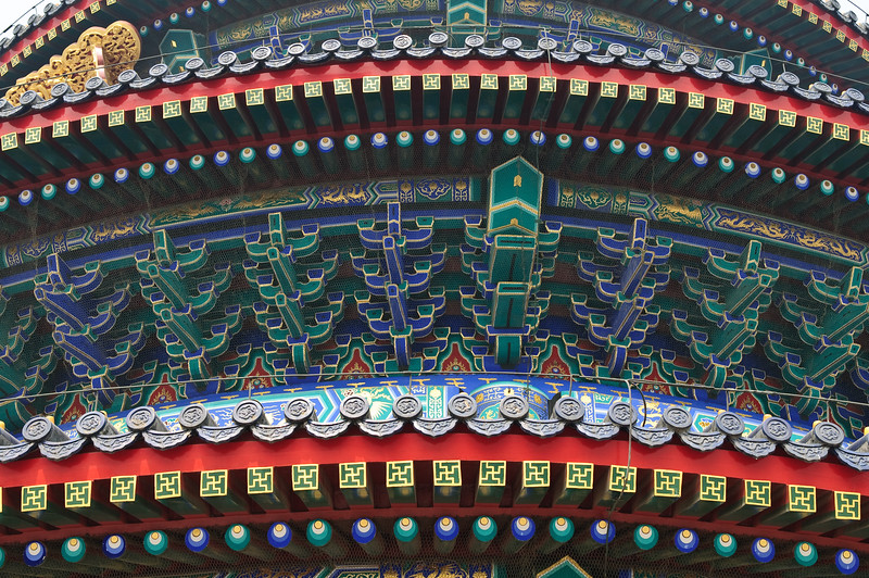 Temple of Heaven Roofline