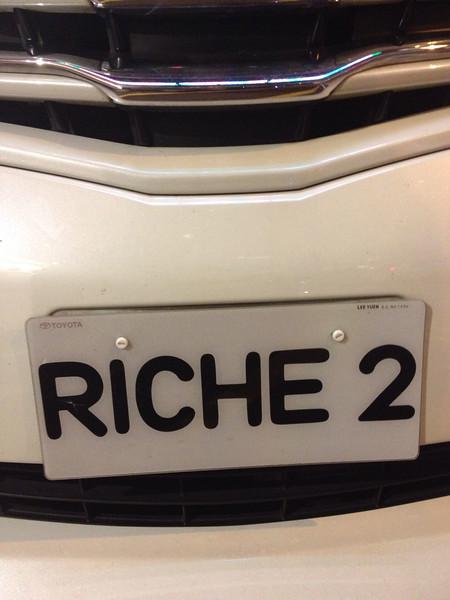 Riche 2
