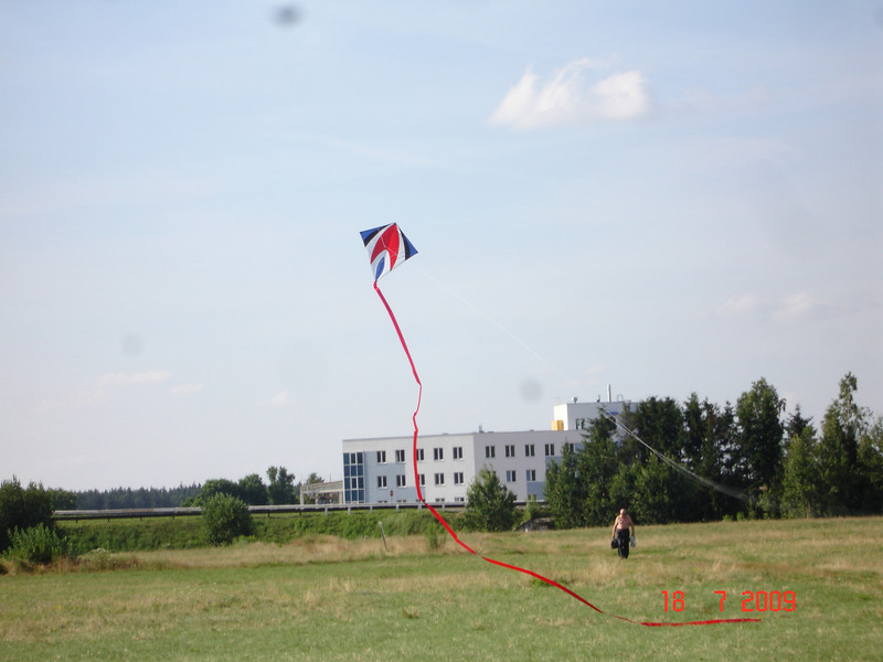 2009-07-18 Отпуск Беларусь 69.JPG