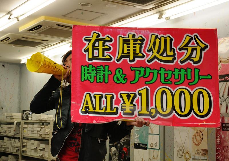 20121110_244_Upload.jpg