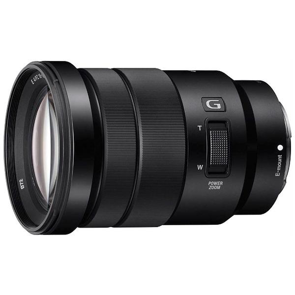 Sony 18-105mm F4 G OSS