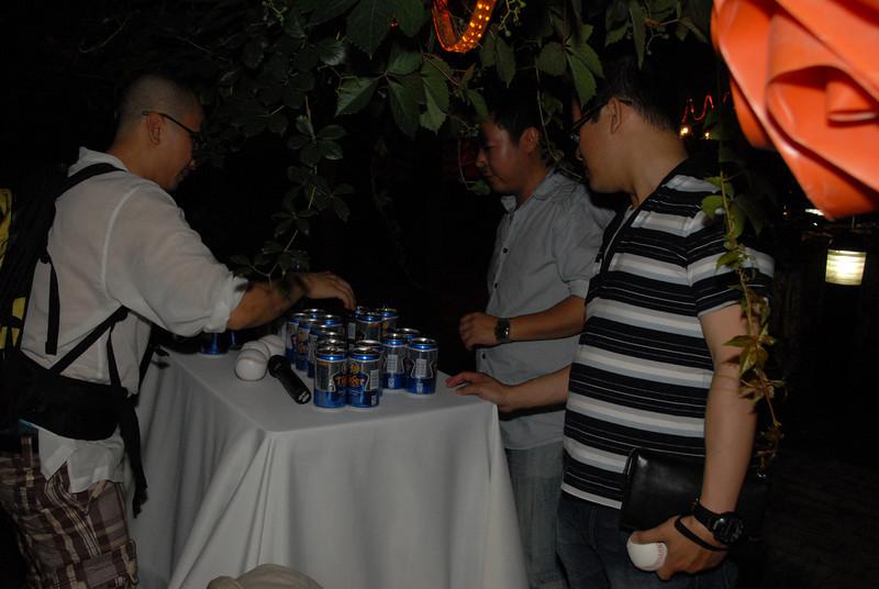 [20120630] MIBs Summer BBQ Party @ Royal Garden BJ (153).JPG