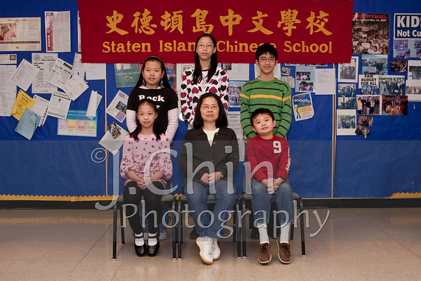 2010-03 : Staten Island Chinese School - Class Photos - Spring 2010