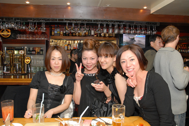 79th Nagoya Friends Party
