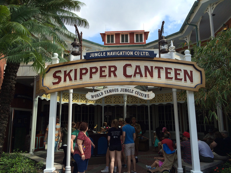 Day 2: Lunch in a private room at Jungle Navigation Co. Ltd.'s Skipper Canteen in Walt Disney World's Magic Kingdom, photo by Dave Parfitt