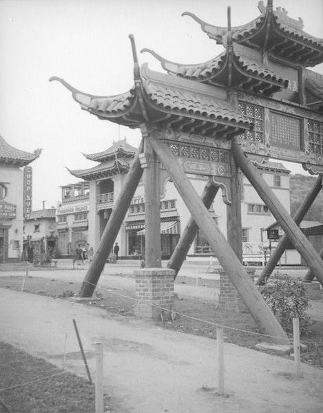 1939, Gate on Broadway