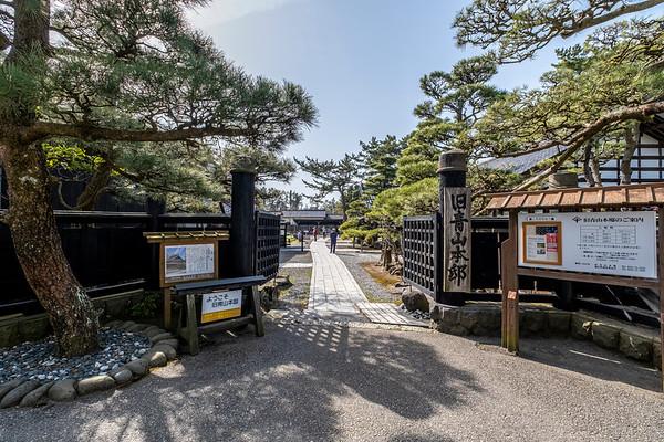 Japan, 4-24-19