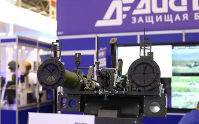 PLDU-2