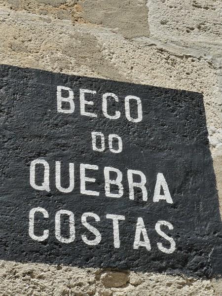 Lisbon August 19 -71.jpg