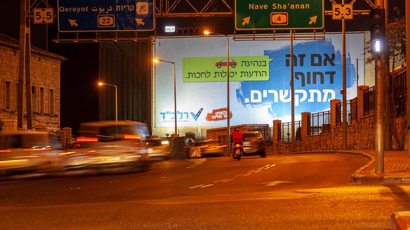 11-04-18 Huge RALBAD Haifa Big (49 of 106).jpg