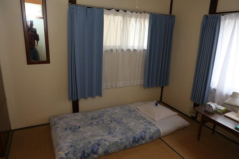 Asago room interior.