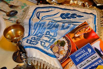 First Seder 2007