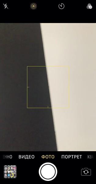 Видео из студии