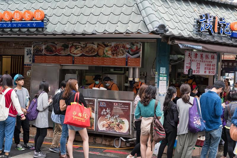Taipei054.jpg