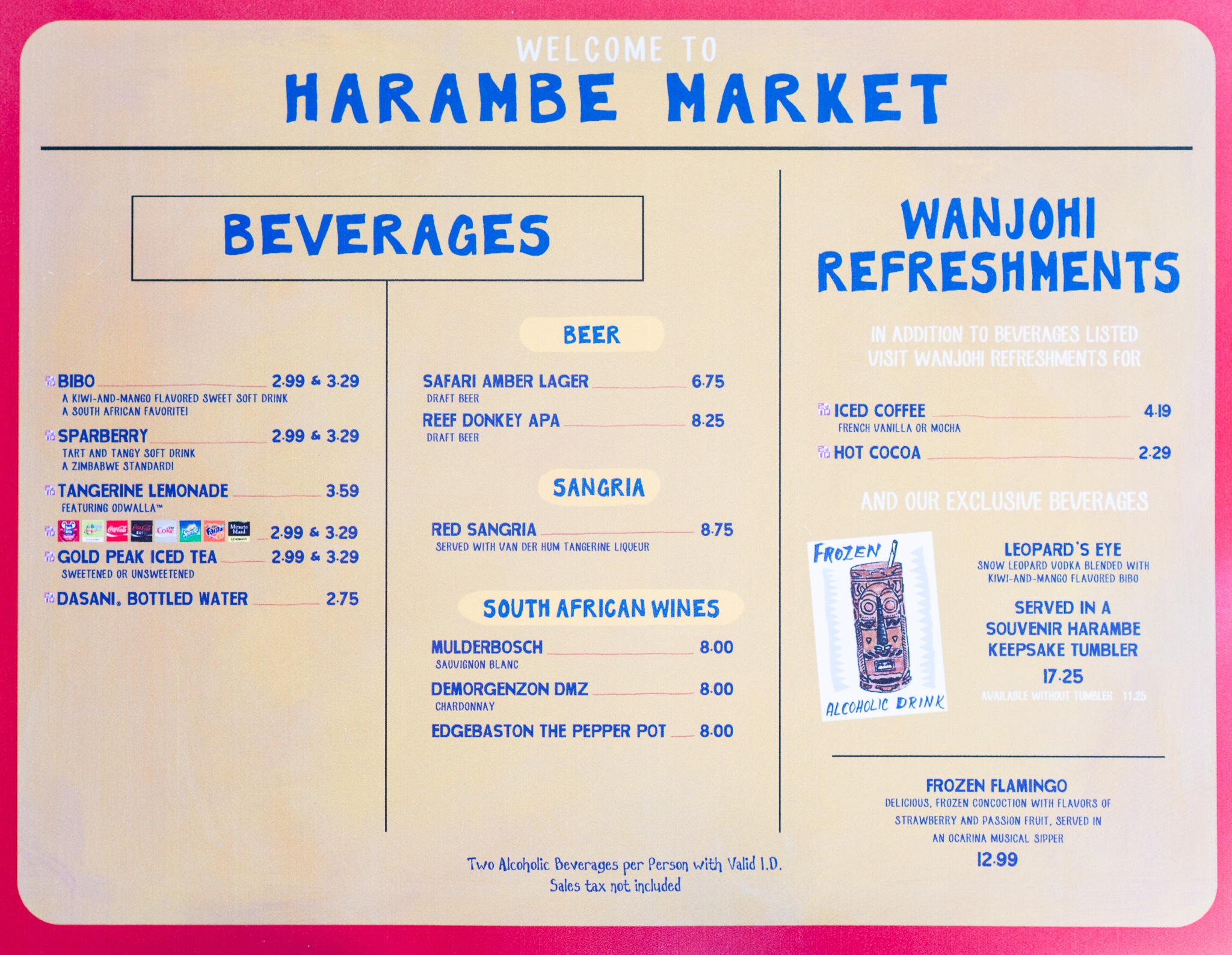 Harambe Market Beverage Menu - Disney's Animal Kingdom