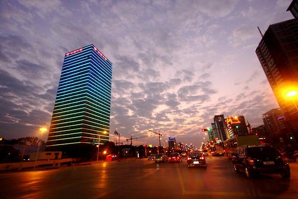 Guangxi Roadtrip