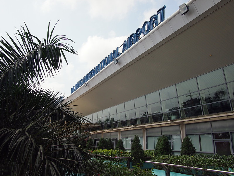 P3090523-danang-international-airport.JPG