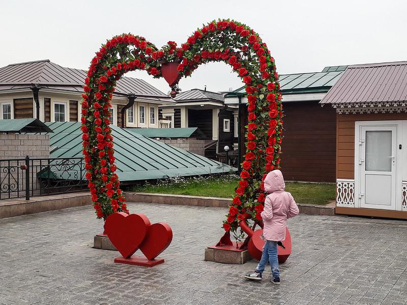 Heart Monument