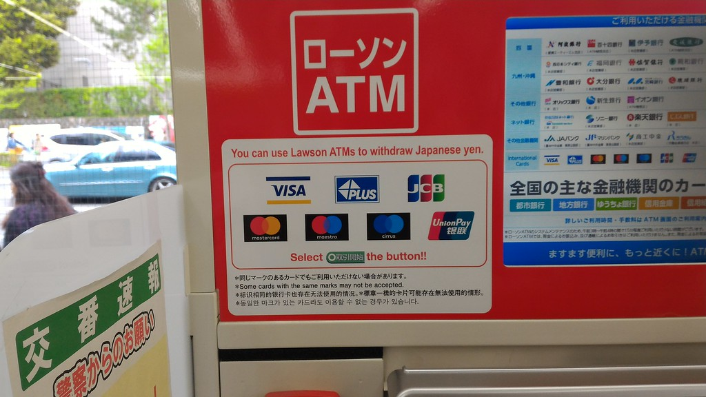 Lawson ATM sign